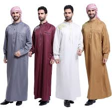 Significant Muslim Clothing